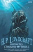 H. P. Lovecraft - Chronik des Cthulhu-Mythos I